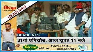 PM Modi to do 31st episode of 'Mann Ki Baat' today