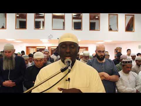 Ramadan 2018 Juz' 2 - Baqarah 177-Al Imran 14 - Sheikh Omar Jabbie