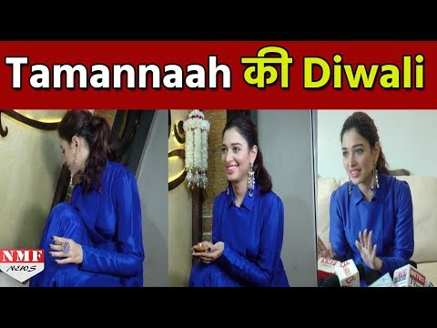 Bahubali Actress Tamannaah BhatiaDiwali Celebrations | Diwali Special INTERVIEW