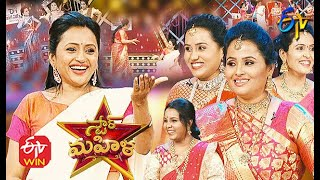 Star Mahila | 23rd  February 2021 |  Full Episode No 104 | ETV Telugu