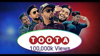 Toota | Funny Skit | The Fun Fin | Ft. Muhammad Faisal Iqbal (The Idiotz) | Sindh Police Be Like
