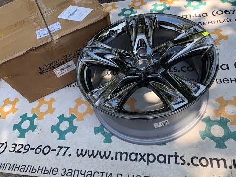 4260D0E020 4260D-0E020 Оригинал диск колесный R19 Toyota Highlander 2017+