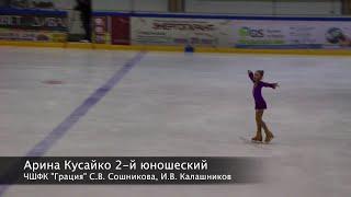 Владимир май 2015 Арина Кусайко