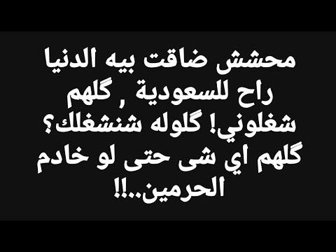 نكت عراقيه حلقه 19 جديد 2019