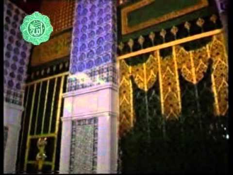 Ujala Tu Meray Ghar ka - Qari Mohammed Naveed Chishti