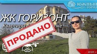 видео ЖК Горизонт