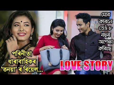 Parineeta- পৰিনীতা ধাৰাবাহিকৰ Tanaya 'Surabhi Das' Break up/ Love Story 💗Etc by Bhukhan Pathak