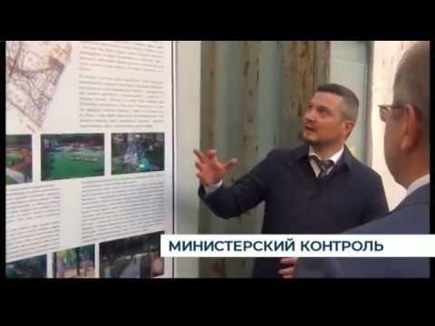 Калининградская область лидирует в программах капремонта и созданию комфортной городской среды