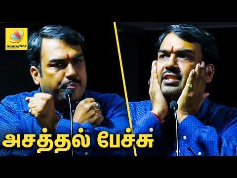 நான் பேசுனாலே BJP