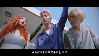 Video [繁中字HD] Triple H(트리플 H) - 365 FRESH MV download MP3, 3GP, MP4, WEBM, AVI, FLV Maret 2018