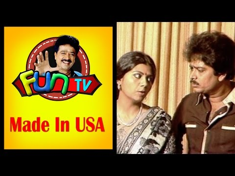 Made In USA | Tamil Comedy Drama | S. Vee. Shekher | SVS Fun TV