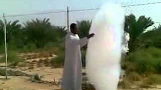 Repeat youtube video مقطع فيديو يوثق سقوط سحابة على الأرض في دولة الإمارات   YouTube