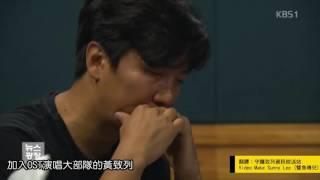 黃致列 황치열 Hwang Chi Yeul  161020 KBS文化廣場報導 中字