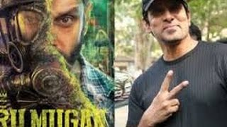 Vikram New Upcoming Movie Updates