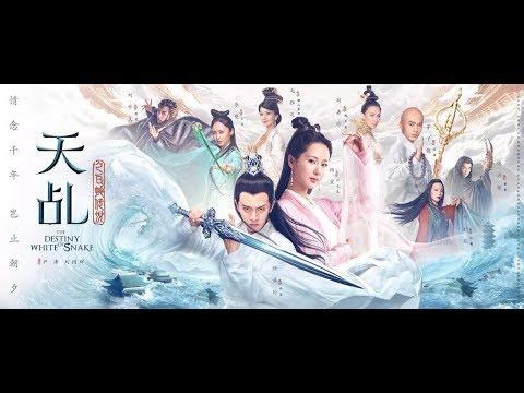 (English Subtitle) The Legend Of White Snake Epi 02 -《天乩之白蛇傳說》(楊紫, 任嘉倫, 茅子俊, 李曼, 劉嘉玲, 趙雅芝)