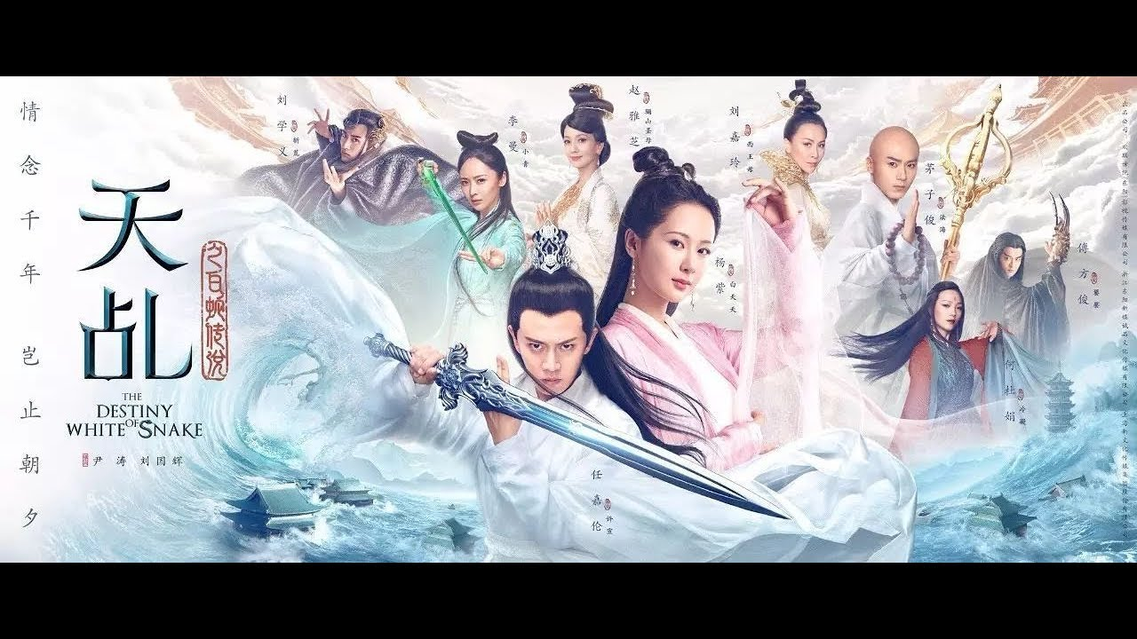 Download (English Subtitle) The Legend of White Snake Epi 02 -《天乩之白蛇傳說》(楊紫, 任嘉倫, 茅子俊, 李曼, 劉嘉玲, 趙雅芝)