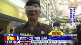 20150810中天新聞 重現「監獄風雲」 發哥搏命吊鋼絲12尺高