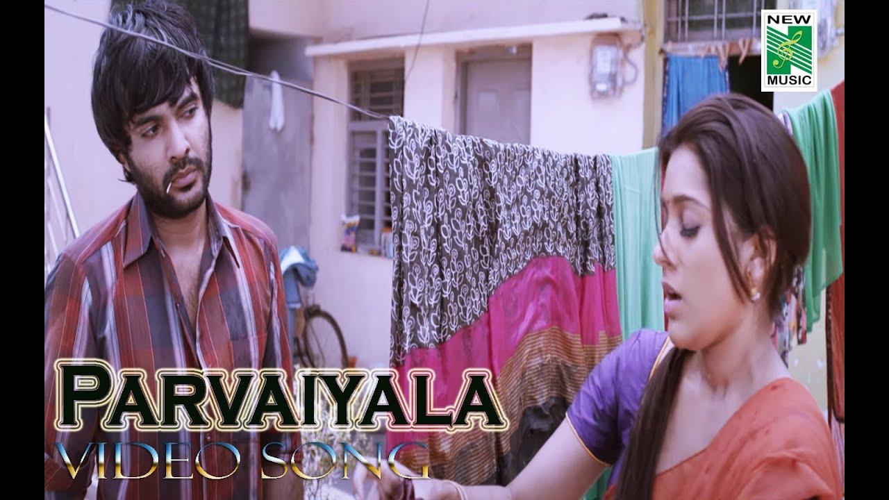 Imsai Arasi Tamil Movie - Parvaiyala Video Song | Siddu | Rashmi Gautam | Shradda Das