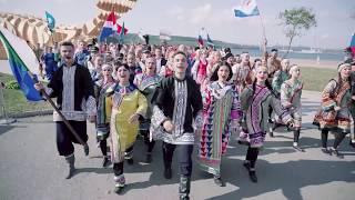 Песня о Дальнем Востоке (ВЭФ - 2017)
