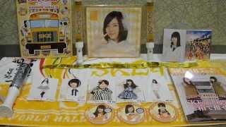 69人の夢を乗せて憧れのステージへ」 今回は、SKE48のSKE党決起集会。「箱で推せ!」in 神戸ワールド記念ホール のまとめ動画になります。...