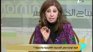 خبيرة سياسية: انسحاب مصر من أفريقيا أضر بها كثيرا