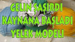GELİN YELEĞİ yeni ÇEYİZLİK   ÖRGÜ TIĞ İŞİ bayan örgü yelek modeli tersi düzü yok yelek modeli!! i
