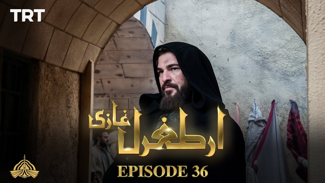 Ertugrul Ghazi Urdu | Episode 36 | Season 1