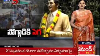 Why Tamil Group Insists to Remove Shobhan Babu Statue? : TV5 News