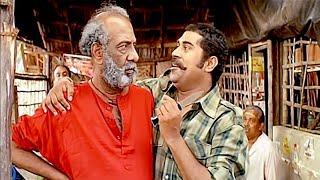ഒരിക്കലും ഇല്ല സിവൻ ആണേ സത്യം ! | Suraj Venjaramoodu Comedy Scenes | Malayalam Comedy Scenes