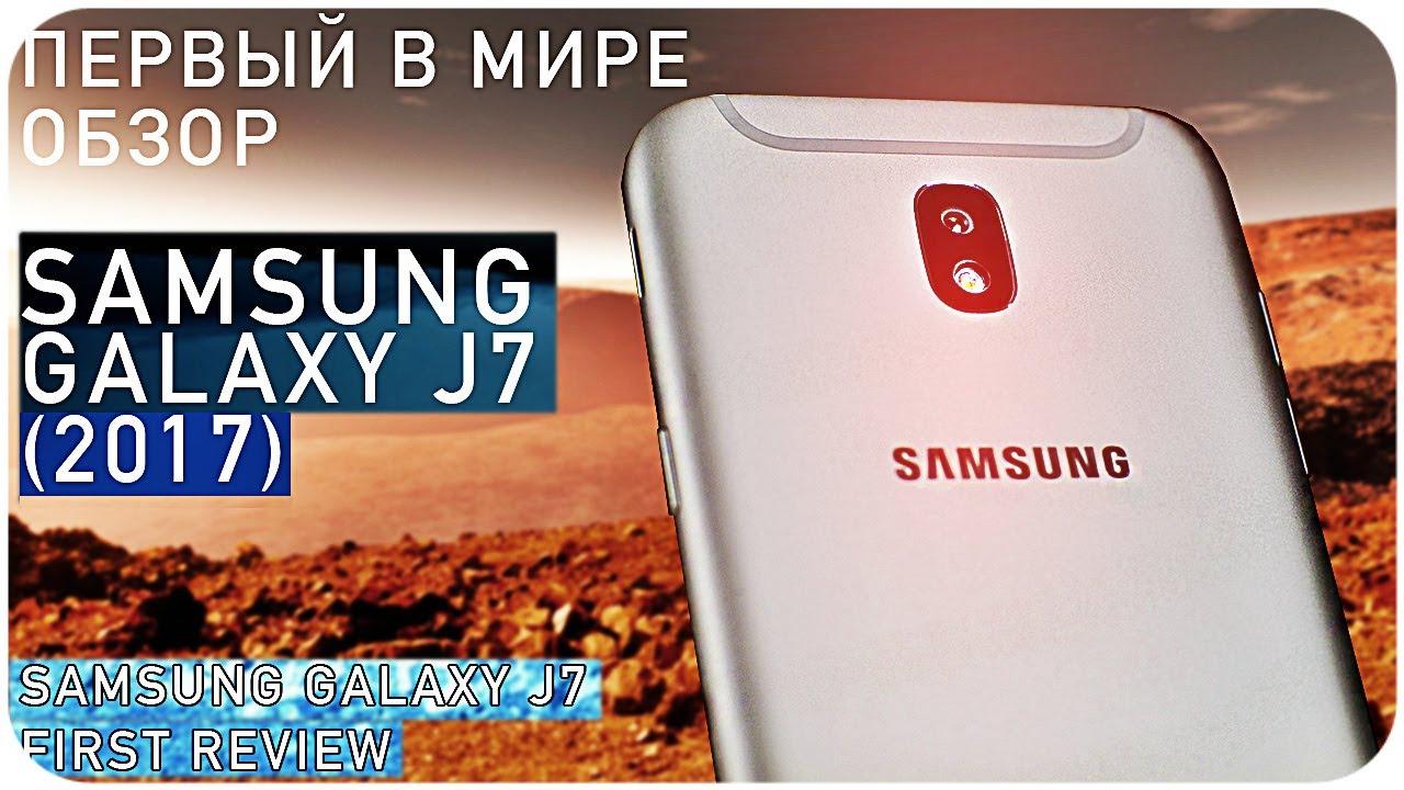 Обзор на фэ или фу серию MU от компании Samsung, Телевизор .