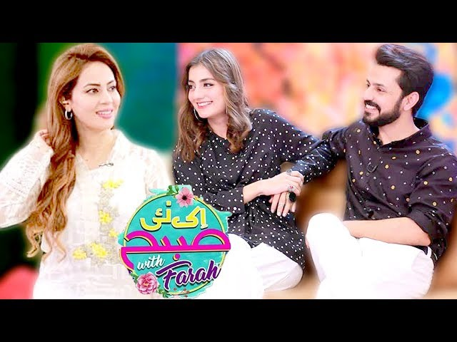 Bilal Qureshi & Uroosa Bilal | Ek Nayee Subah With Farah | 23 October 2019 | APlus