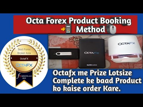 octaforex-free-gift/how-to-order-gift-prize-in-octa-forex-(octaforex-में-product-कैसे-ऑर्डर-करें)