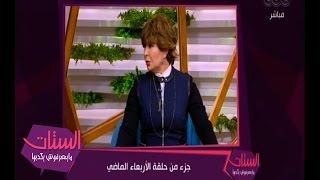 بالفيديو- نجوى إبراهيم تعتذر عن تصريحاتها حول