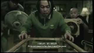 2012 新加坡影展《貪心鬼見鬼》台灣正式版預告【聚星幫電影館】