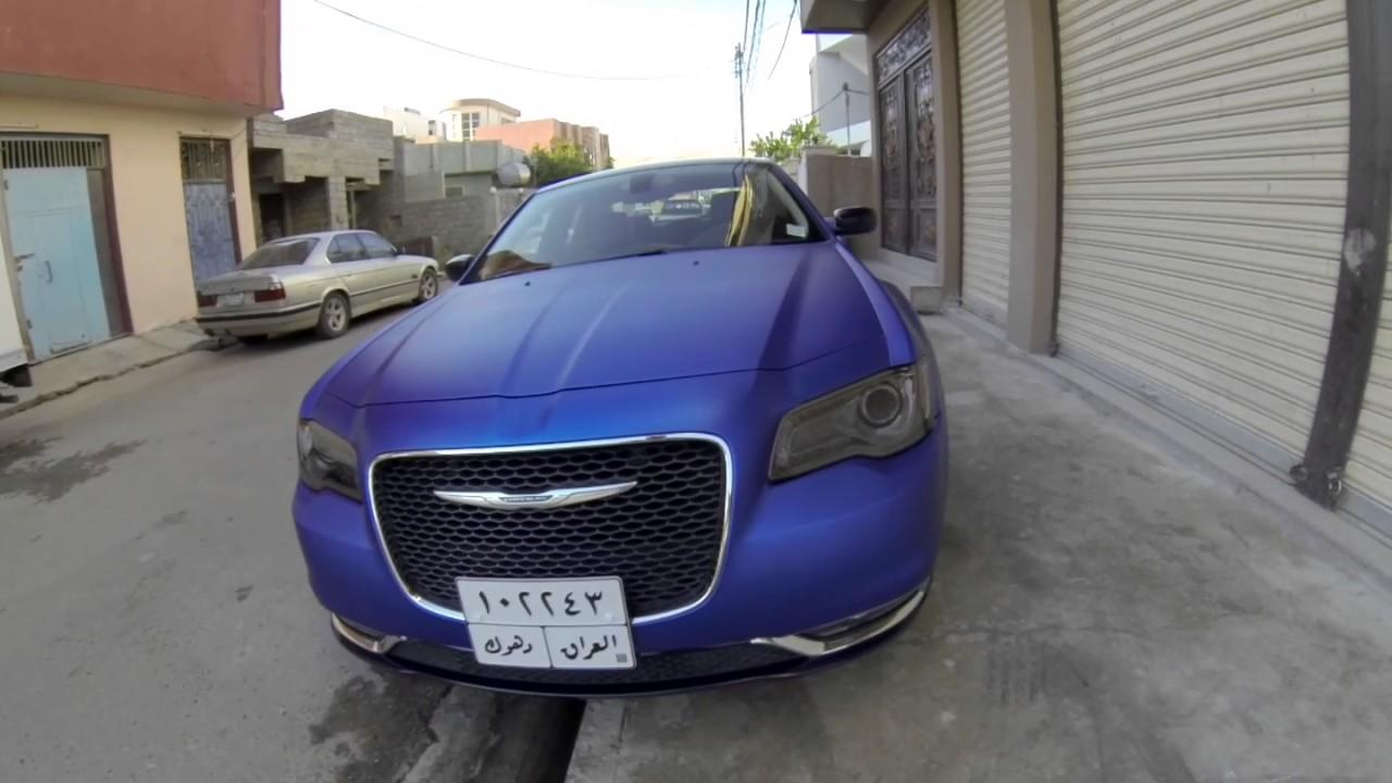 Chrysler 300 Limited 2015 Wrapped Vivvid Matte Chrome Blue Youtube