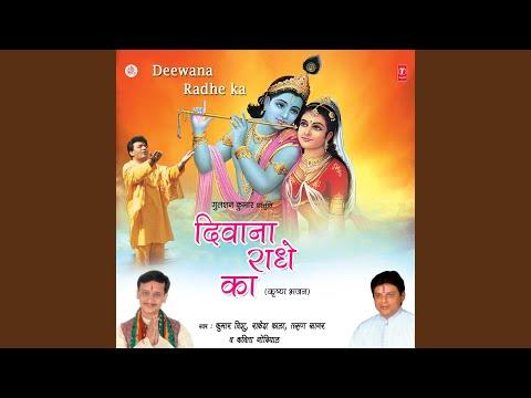 Deewana Radhe Ka