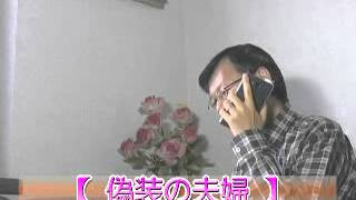 「偽装の夫婦」遊川和彦「連ドラ30作目」原点回帰! 「テレビ番組を斬る...
