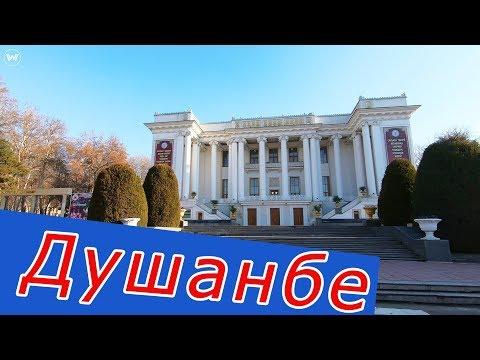 Душанбе 2020, Зеленный - Оперка - Сафина