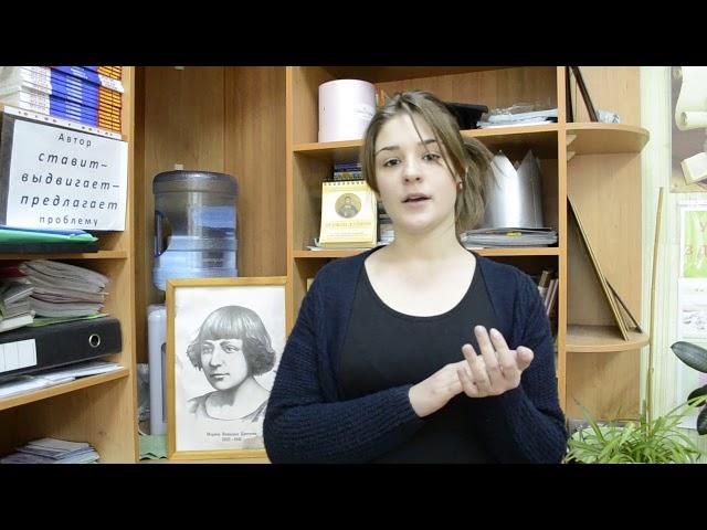 Изображение предпросмотра прочтения – АлександраСотниченко читает произведение «И как прежде оне улыбались» М.И.Цветаевой