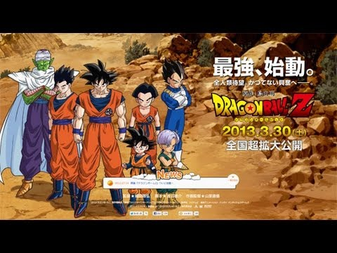Dragon Ball Z: Battle of Gods Character Art and Updated Cast