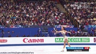 Alina Zagitova World Champs 2019 SP POTO 1 82 08 K2