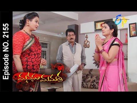 Manasu Mamata | 18th December 2017  | Full Episode No 2155| ETV Telugu