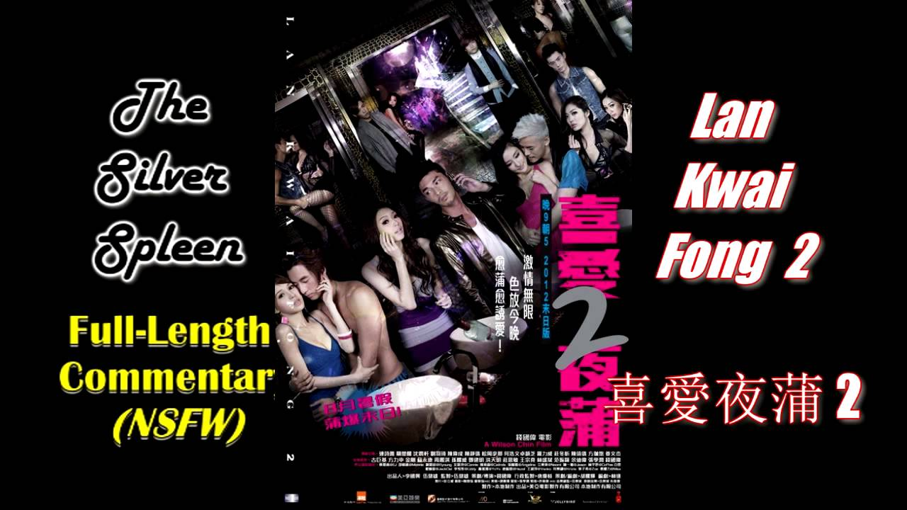 Lan kwai fong 2 full movie free download.