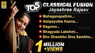 Top 5 Classical Fusion Collections of Jayashree Rajeev