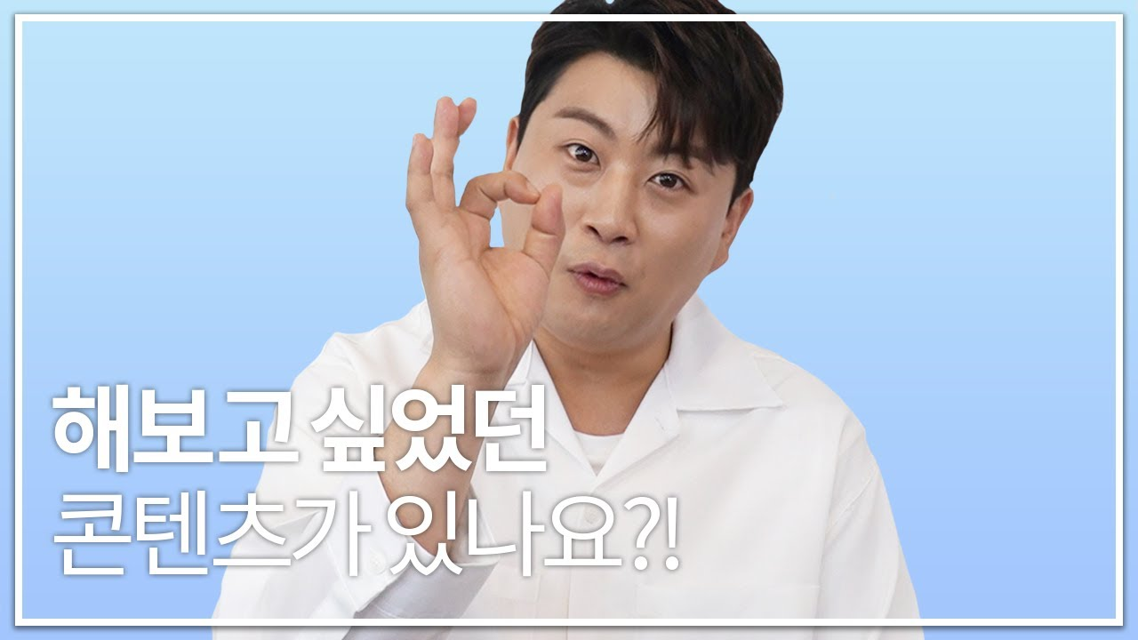 김호중 '공식 유튜브'에서 팬분들에게 첫 인사드립니다.👨