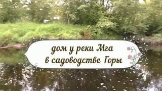 загородный дом 40 км от СПб #СветланаФилипповаСПб