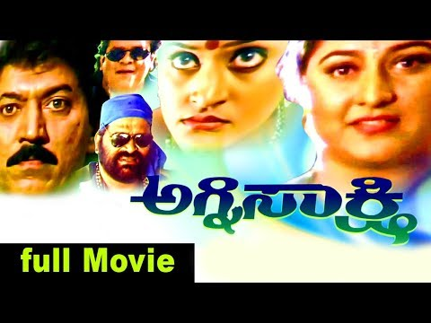 Agnisakshi- ಅಗ್ನಿಸಾಕ್ಷಿ Kannada Full Movie | Devaraj | Maalashri | Doddanna | TVNXT Kannada
