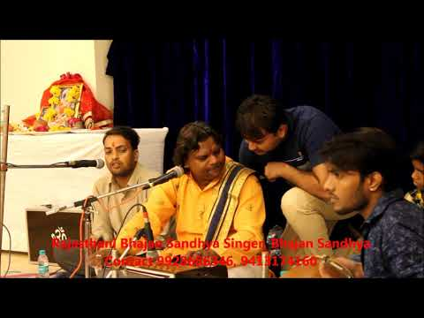 rajasthani-bhajan-sandhya-singer,bhajan-sandhya-contact-9928686346