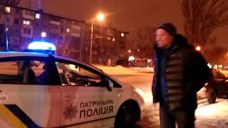 Запорожье, 24 марта. Диалог с патрульными мужчины, отказавшегося пройти алкотест