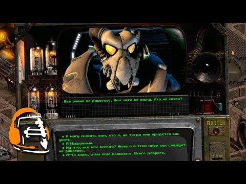 Как играть в Fallout 2 в 2019-м. Обзор Restoration Project